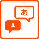 Translate by Zapier integration logo