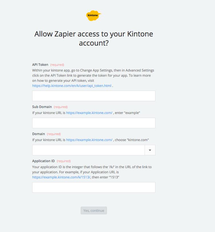 kintone API Key